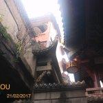 Ci Qi Kou (Porcelain Village)의 사진