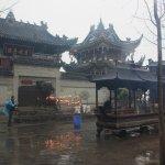 Photo of Ci Qi Kou (Porcelain Village)