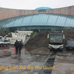 Photo of Three Gorges Museum