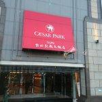 Фотография Caesar Park Taipei