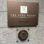 Photo de The Luxe Manor