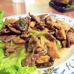 Beef with Black Mushrooms $10.95