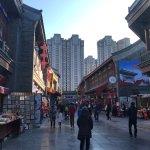 Фотография Ancient Culture Street (Gu Wenhua Jie)