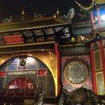 Chinese pogoda theatre