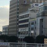 Photo of Double Tree by Hilton Hotel Naha