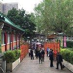 Photo de Wong Tai Sin Temple (Sik Sik Yuen Temple)