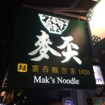 Photo of Mak's Noodle Ltd
