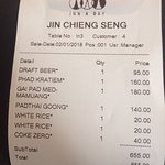 Photo of Jin Chieng Seng by Inn A Day