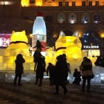Zhong Yang Da Lu.. I went here on January, at here so many ice sculpture with the lamp.