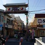 Ikuno Korea Town 01