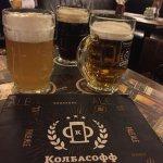 Фирменное пиво колбасофф трех видов с недоливом
