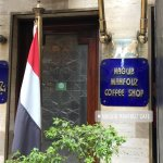 Photo of Naguib Mahfouz Cafe