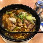 Photo of Chop Chop Noodle bar
