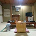 Foto de Ryokufuen
