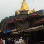 Samadhi Mandir view from outside