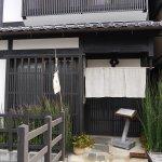 Ryuheisoba照片
