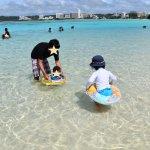 Ypao Beach Park Photo