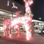 King of Prussia Mall Foto