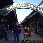 Arasta Bazar Entrance