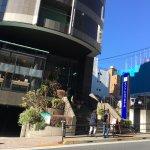 Photo of Ochanomizu St . Hills Hotel