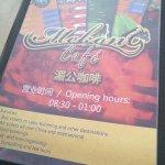 Photo de Mekong Cafe