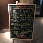 Foto de Shangri-La Resort, Shangri-La