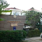 Photo of Frangipani Villa Hotel, Siem Reap