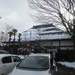 Bilde fra Takino