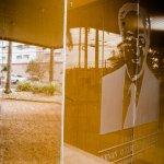 Hotel O Casarao의 사진