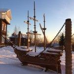 Photo of Malye Karely Holiday Village