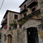 Photo of Amanites Guesthouse