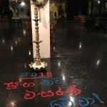 Foto de Heritance Kandalama