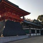 Photo de Anamori Inari Shrine