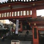 Photo of Zenkokuji Temple