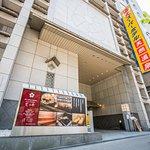 大阪天然溫泉超級城市飯店照片
