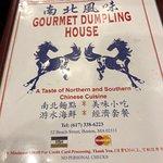 Photo of Gourmet Dumpling House