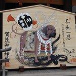 Photo of Shimogamo Jinja