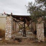 Photo of San Vicente de Chupaderos