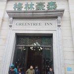 格林豪泰蕪湖中山路步行街快捷酒店