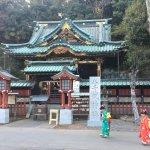 静岡浅間神社の写真