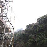 Foto de Mt. Nokogiri Ropeway