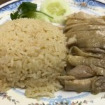 Foto di Boon Tong Kiat Chicken Rice