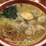 塩広州雲吞麺