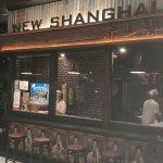 Photo of New Shanghai