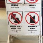 Please wear proper clothing.