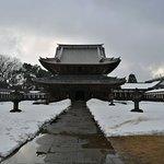 Φωτογραφία: Zuiryuji Temple