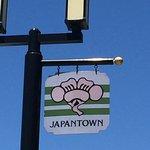 Japantown San Jose, CA