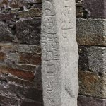 Celtic stone with the alphabet on one side