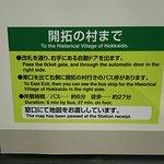DSC_1251_large.jpg