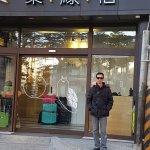 Photo of CityInn Hotel Plus - Taichung Station Branch